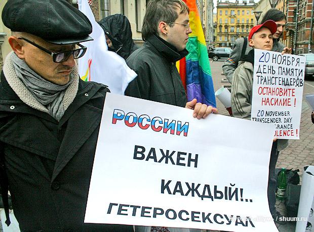 Москва снять квартиру для гея фото 722-321