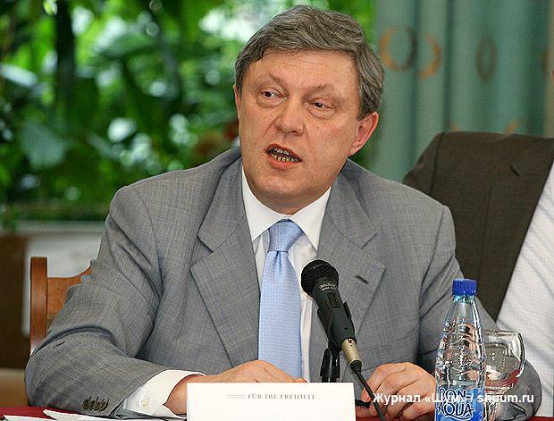 Григорий Явлинский: Россия совершила самое большое историческое ...