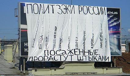 """Количество политзаключенных в России за год увеличилось с 50 до 102 человек, - """"Мемориал"""" - Цензор.НЕТ 5740"""